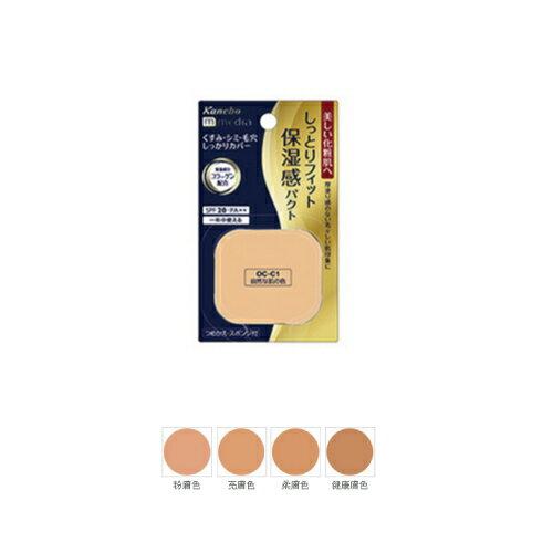 媚點潤透淨緻礦物粉蕊柔膚OC-D1《康是美》