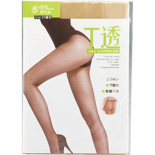 *優惠促銷*蒂巴蕾T透全透明絲襪6790膚《康是美》
