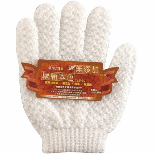 SK5020無添加去角質沐浴手套《康是美》