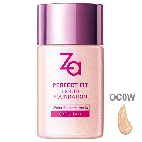 ZA惹我裸妝心機輕潤粉底液OC0W《康是美》