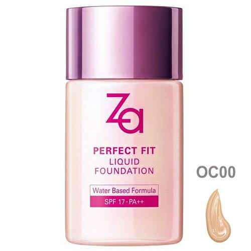 ZA惹我裸妝心機輕潤粉底液OC00《康是美》