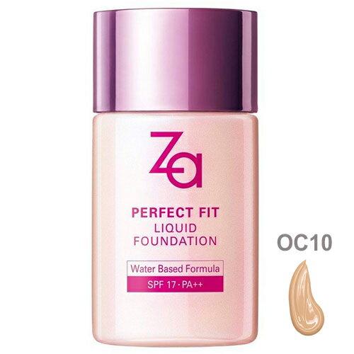 *彩妝85折*ZA惹我裸妝心機輕潤粉底液OC10《康是美》