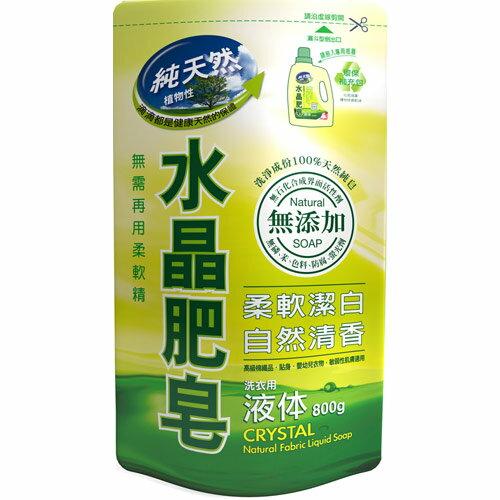 南僑水晶肥皂液體補充包800g《康是美》