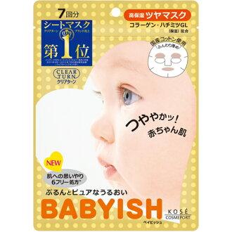 KOSE高絲嬰兒肌膠原蛋白光澤面膜7入《康是美》