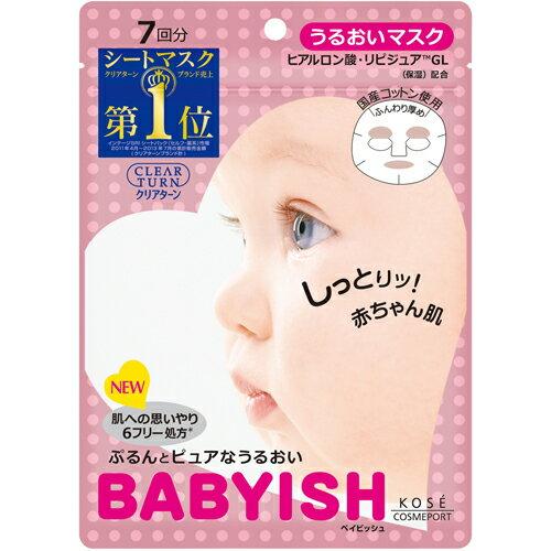 *優惠促銷*KOSE高絲嬰兒肌玻尿酸潤澤面膜7入裝《康是美》