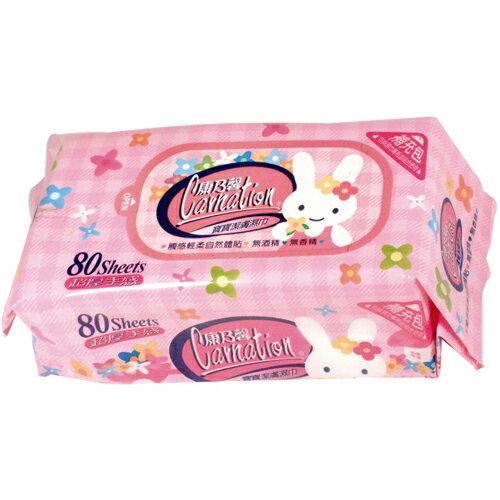 *優惠促銷*康乃馨寶寶潔膚濕巾超厚80片《康是美》