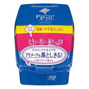 *優惠促銷*超微米加厚柔潤卸妝棉(32片/盒)《康是美》