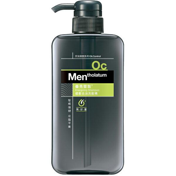 *優惠促銷*Mentholatum曼秀雷敦健髮去油洗髮精550ml《康是美》
