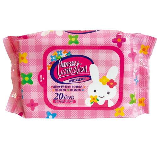 *優惠促銷*康乃馨寶寶潔膚濕巾超厚20片《康是美》