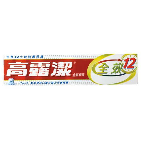 高露潔全效清新薄荷牙膏150g《康是美》