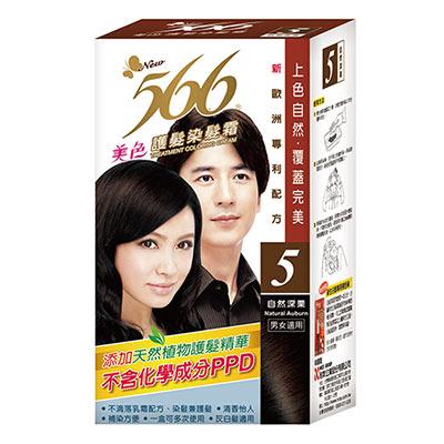 *優惠促銷*566染髮護髮霜5自然栗《康是美》
