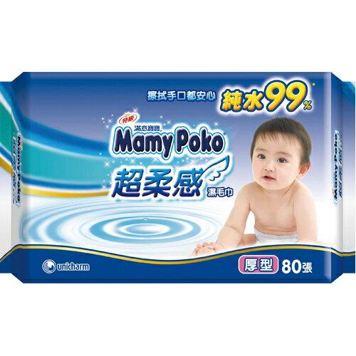 *優惠促銷*MAMY POKO安心厚型補充包《康是美》