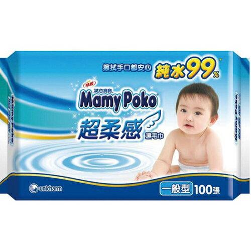 *優惠促銷*MAMY POKO柔棉型補充包《康是美》