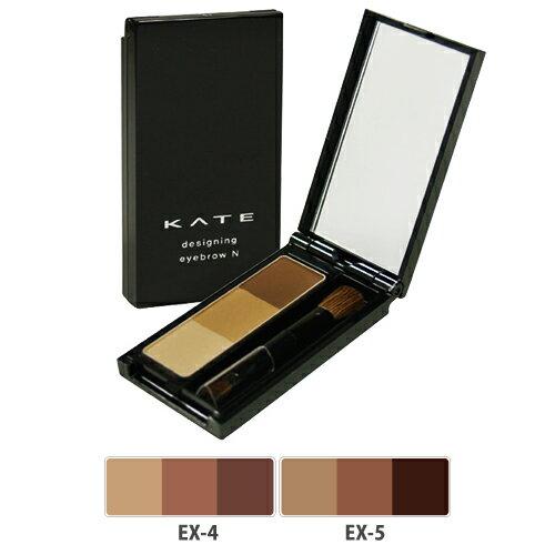 KATE凱婷造型眉彩餅EX-4《康是美》