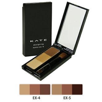 *優惠促銷*KATE凱婷造型眉彩餅EX-4《康是美》