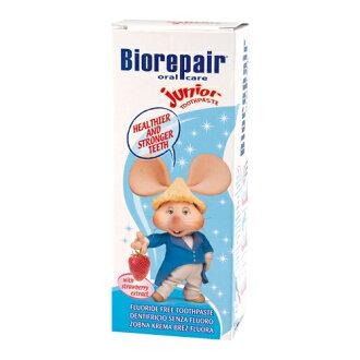 *買一送一*貝利達兒童牙膏50ML《康是美》