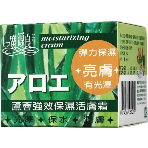 廣源良蘆薈強效保濕活膚霜80ml《康是美》
