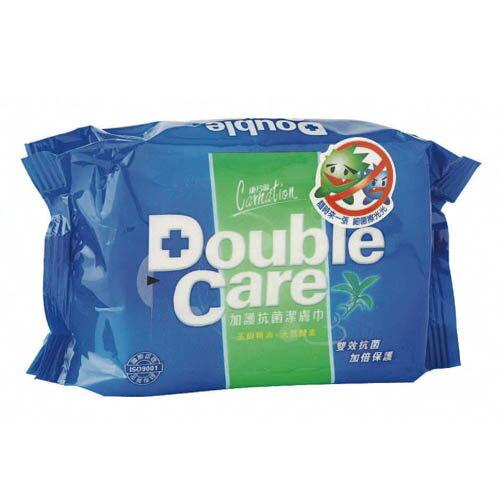 DoubleCare加護抗菌潔膚巾20片《康是美》