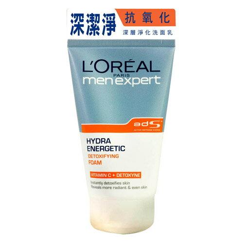 *優惠促銷*Loreal萊雅水能量深層淨化洗面乳100ml《康是美》