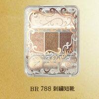 MAJOLICA戀愛魔鏡魔女幻彩眼影盒BR788 4g《康是美》