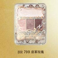 MAJOLICA戀愛魔鏡魔女幻彩眼影盒BR799 4g《康是美》