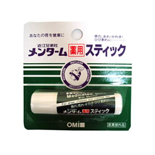 *優惠促銷*日本近江歐米潤唇膏-薄菏《康是美》