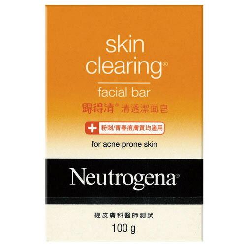 *優惠促銷*Neutrogena露得清清透潔面皂100g《康是美》