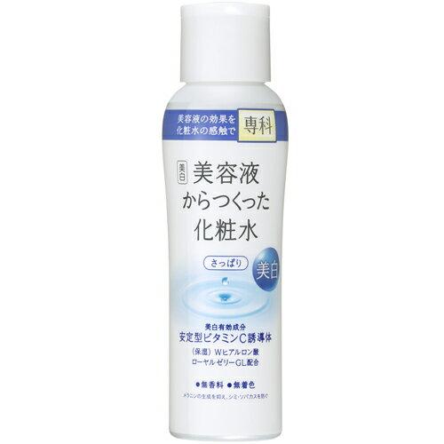 WA美白專科化妝水(清爽型)《康是美》