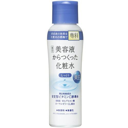 WA美白專科化妝水(滋潤型)《康是美》