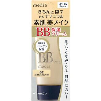 media 媚點自然淨潤礦物BB霜健康膚色《康是美》