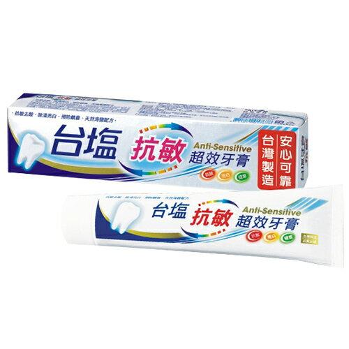 台鹽抗敏超效牙膏140g《康是美》