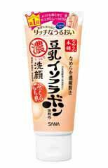 *優惠促銷*SANA豆乳美肌超保濕洗面乳150g《康是美》