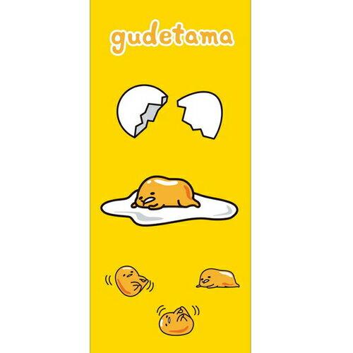*卡通造型毛巾 2件85折*(實)蛋黃哥印花大毛巾《康是美》