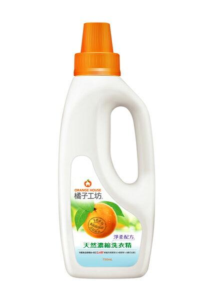 *優惠促銷*橘子工坊衣物濃縮洗衣精750ml《康是美》