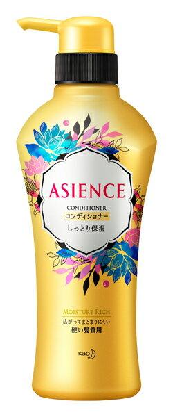*優惠促銷*ASIENCE水漾潤澤型潤髮乳450ML《康是美》