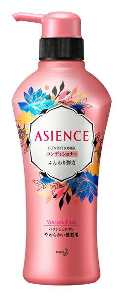 *優惠促銷*ASIENCE水感輕蓬型潤髮乳450ML《康是美》