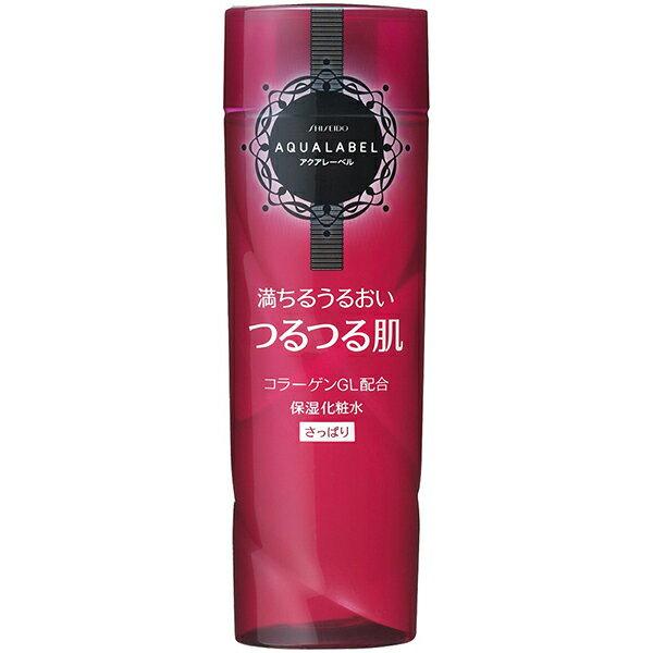 *優惠促銷*AQL保濕潤膚水(清爽型)《康是美》