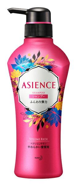 *優惠促銷*ASIENCE水感輕蓬型洗髮乳450ML《康是美》