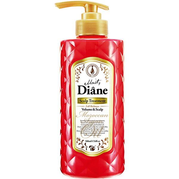 Moist Diane摩洛哥油豐盈潤髮《康是美》