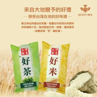 蜂王瑩潤淨白亮膚米皂《康是美》