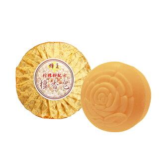 蜂王 珍珠檀香皂《康是美》