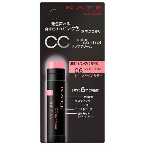 KATE凱婷CC多機能潤彩唇膏 06《康是美》