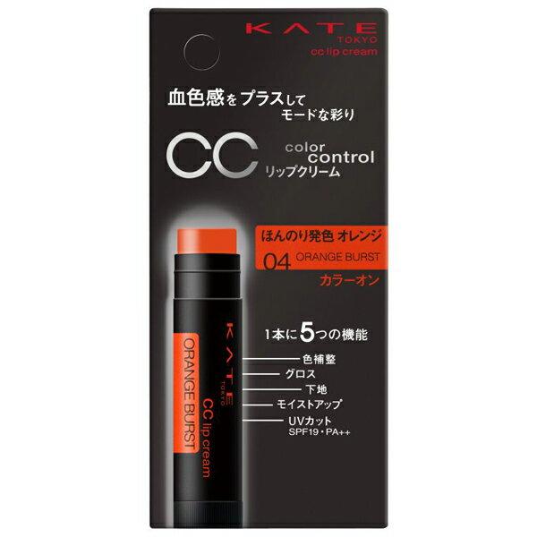 KATE凱婷CC多機能潤彩唇膏 04《康是美》