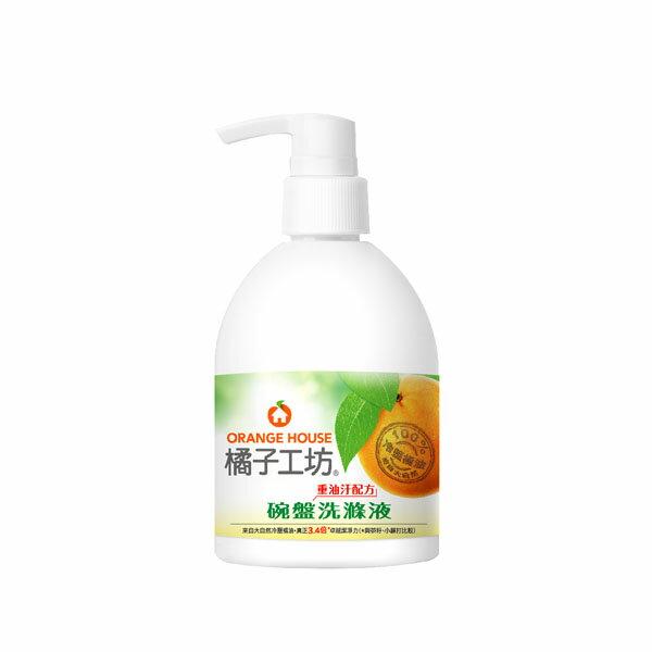 *優惠促銷*橘子工坊重油汙碗盤洗滌270ml《康是美》