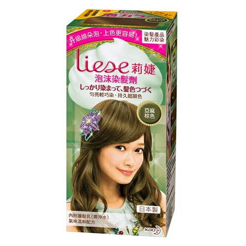 *優惠促銷*Liese莉婕泡沫染髮劑- 亞麻棕色《康是美》