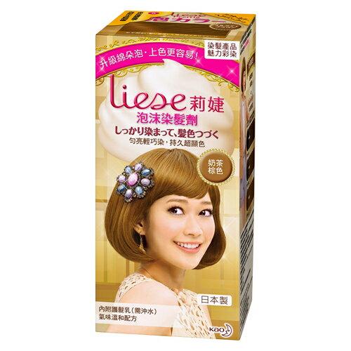 *優惠促銷*Liese莉婕泡沫染髮劑- 奶茶棕色《康是美》