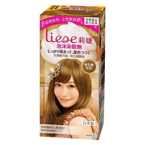 *優惠促銷*Liese莉婕泡沫染髮劑- 棉花糖棕色《康是美》
