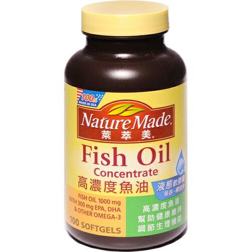 萊萃美高濃度魚油100粒《康是美》