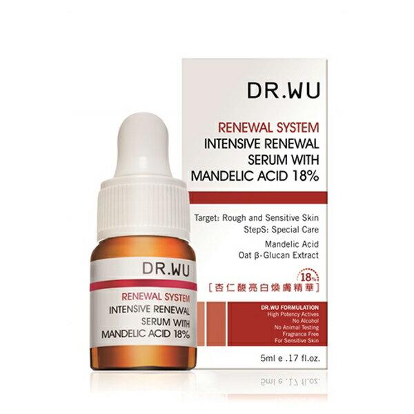 *優惠促銷*DR.WU杏仁酸亮白煥膚精華18%5ML《康是美》
