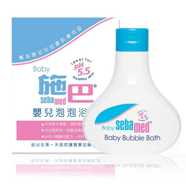 *優惠促銷*施巴嬰兒泡泡浴露200ml《康是美》